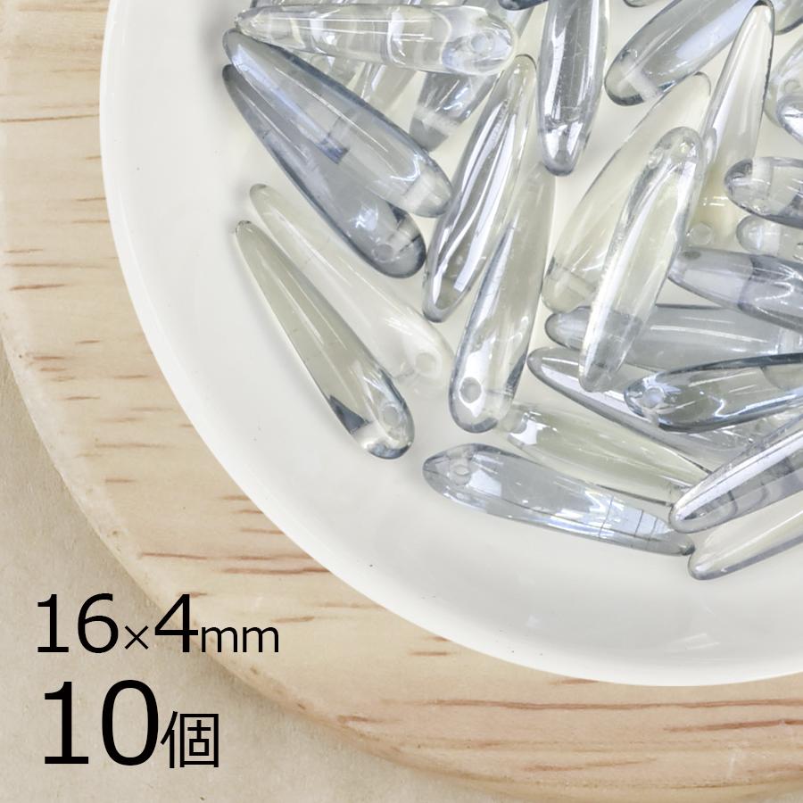 早割クーポン 大特価 チェコビーズ パーツ アクセサリー ハンドメイド 手芸 材料 ピアス ネックレス ブレスレット グレイ 約16mm×4mm 素材 ガラスビーズ 10個 手作り ソーン グレー系 スモーキーグレー
