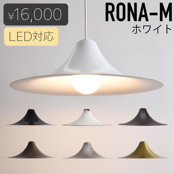 rocca-clann | Rakuten Global Market: Rona Rona white pendant light ...