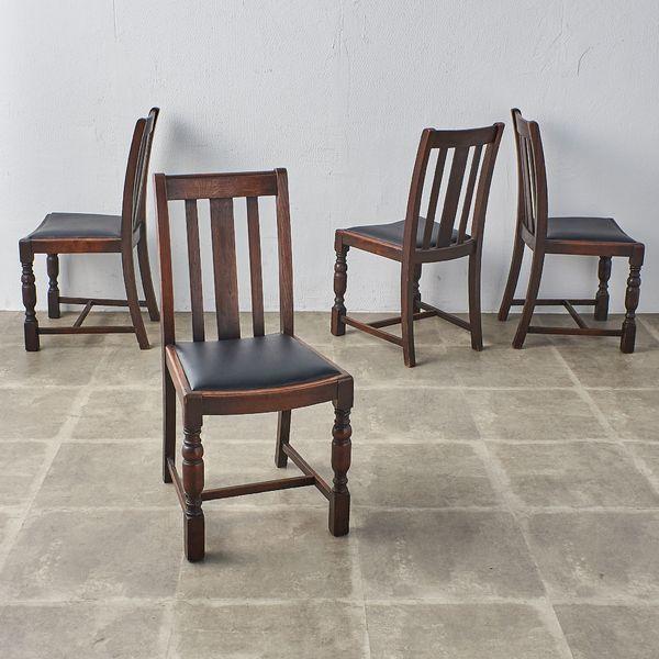 IZ39425A★4脚セット 張替済 英国 アンティーク ダイニングチェア バルボスレッグ 椅子 ブリティッシュオーク 無垢材 木製 イギリス