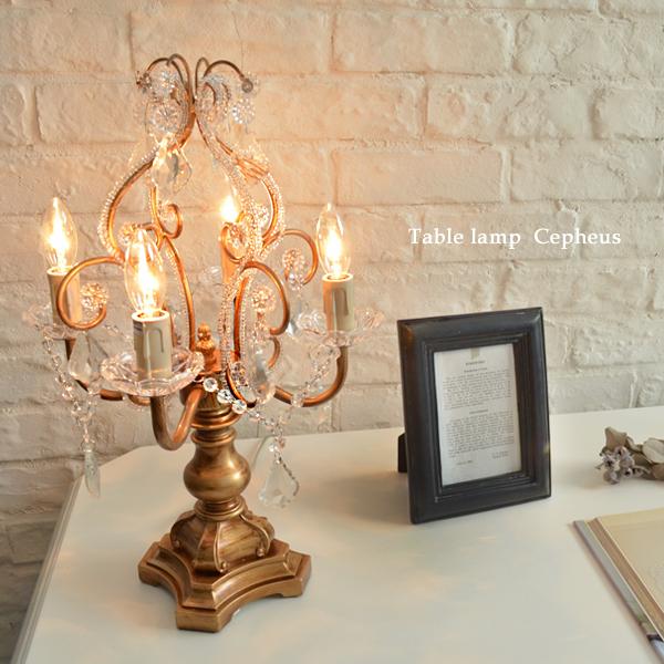 Rocca Clann Chandelier Design Table