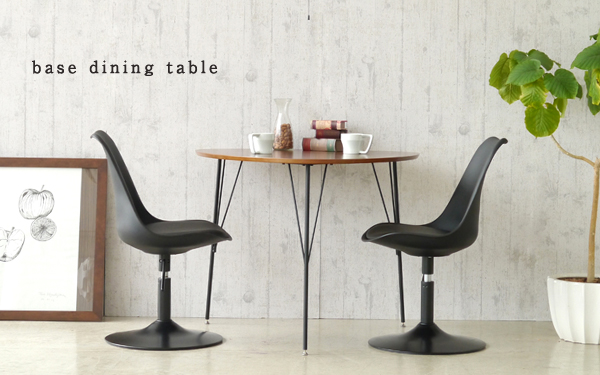 Rocca Clann Rakuten Global Market Base Cafe Dining Table Hung Incredible Decoration 2 Person