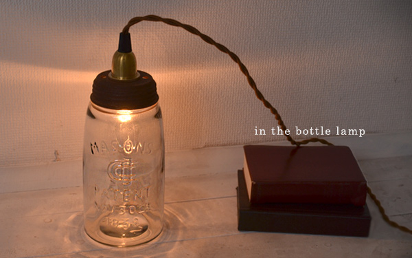 In The Bottle Lamp masons L (LED pendant lamp, インザボトル lamp, coffee, glass bottle, glass bottle, bottle, indirect lighting, pendant lights, antique, dining, living, cafe, design lighting, interior lighting, natural )