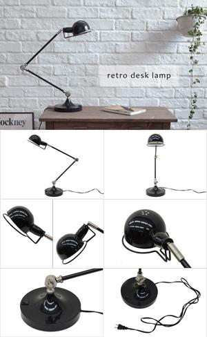 Khmodesk lamp black (SNIF, Hermosa, HERMOSA, table lamps, lamp, industrial design, mid-century, retro, library, cafe, design lighting, interior lighting)