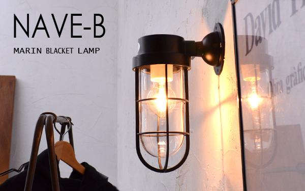 rocca clann nave b light bracket black ship lighting bracket lamp