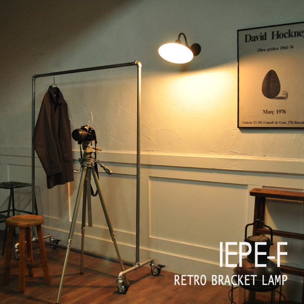 IEPE-FM retro bracket lights (front type) milk glass (for wall lighting wall with lighting indirect light interior lighting Cafe Nordic sealing with LED light living dining Cafe lighting industrial natural wall-wall)