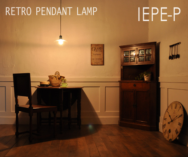 IEPE-PC retro pendant lamp S transparent glass LED for interior lighting ceiling lighting lighting Cafe Nordic sealing ceiling light lights living dining Cafe lighting industrial natural )