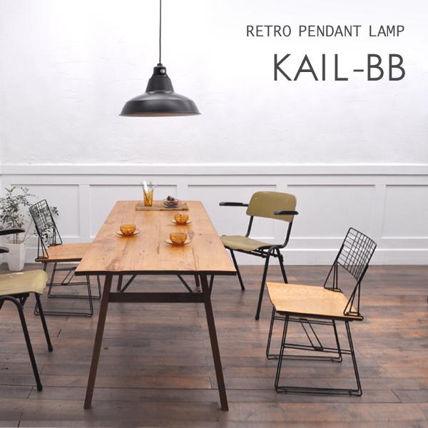 KAIL-BB retro pendant lamp L LED for interior lighting ceiling lighting black lighting Cafe Nordic sealing ceiling light lights living dining Cafe lighting industrial natural )