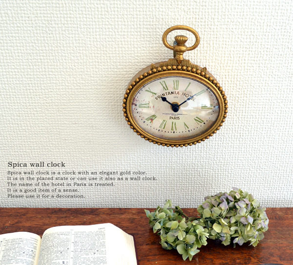 Spica-wall clock (NK-02) (clock Cafe gadgets antique gadgets Shabby Chic wall clock French Paris retro European)