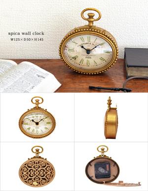 Spica-wall clock (NK-02) (clock Cafe gadgets antique gadgets Shabby Chic wall clock French Paris retro European)
