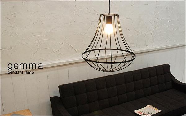 Gemma (Gemma) pendant light black (lighting, ceiling lighting, Scandinavian, antique, ceiling light, dining, living room, cafe, design lighting, interior lighting, lighting fixtures, 6 tatami mats for)