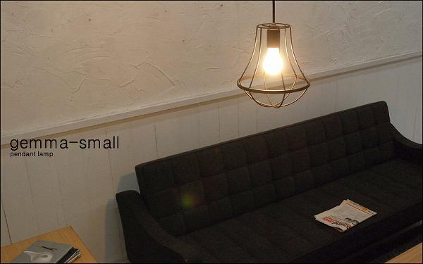 Gemma (Gemma) small (for pendants black lighting, ceiling lighting, Scandinavian, antique, ceiling light, dining, living room, cafe, design lighting, interior lighting, lighting fixtures, 6 tatami mats for)