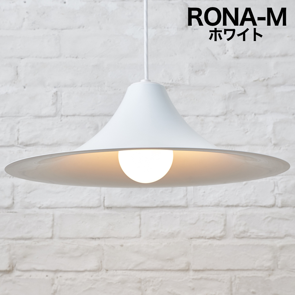 Rona ロナ M White Pendant Light Cord 1 000mm Led Interior Lighting Ceiling North Europe Modern Frontal Pull Out Lamp Dining