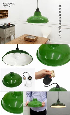 Retro enamel lamp 10-inch green (LED enamel, enamel, and better lighting would, enamel, lighting, ceiling lighting, cafe, Nordic, ceiling, ceiling light, interior lighting, living dining Café