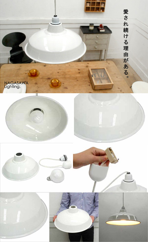 Retro enamel lamp 14 inch white (LED enamel, enamel, and better lighting would, enameled and lighting, ceiling lighting, Cafe and Nordic and sealing ceiling light interior lighting, living dining Cafe )