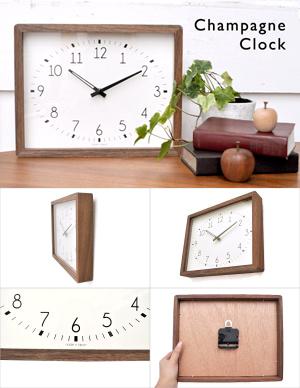 ■ La Luz Inc. (La Luce) ■ Champagne Clock シャンパーニュク clock (clock wall clock wooden simple tabletop solid material public facility platform school glass quiet bedroom living clock Interior natural)