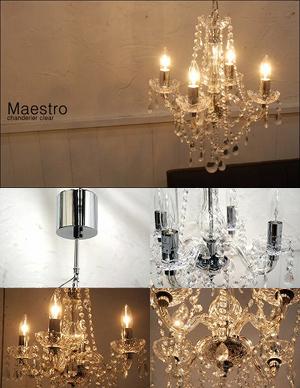 Maestro (Maestro) chandelier clear (lighting, ceiling lighting, European, ceiling lights, pendant lights, living, cafe, design lighting, interior lighting, lighting fixtures)