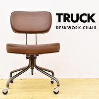 【TRUCK】【ユーズド】デスクワークチェア 回転 椅子 トラック 合皮 スチール インダストリアル 入手困難 レア DESKWORK CHAIR
