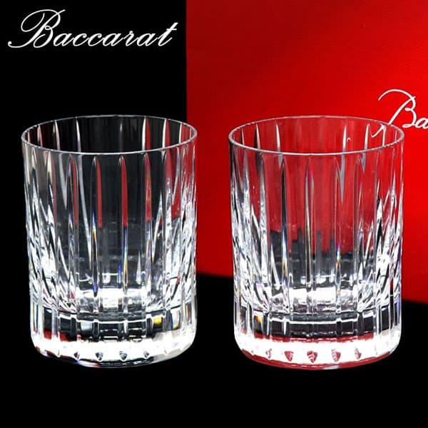 BACCARAT バカラ ハーモニー HARMONIE タンブラー 150ml Sサイズ 2個セット ペアグラス 2811299