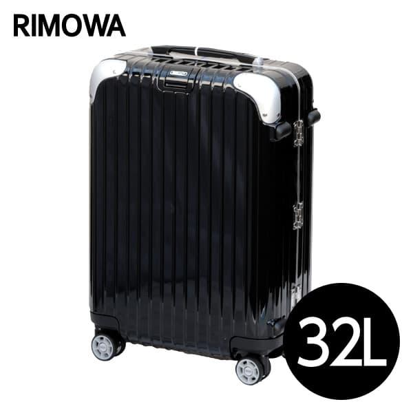 リモワ RIMOWA リンボ LIMBO キャビンマルチホイール 32L ブラック スーツケース 881.52.50.4