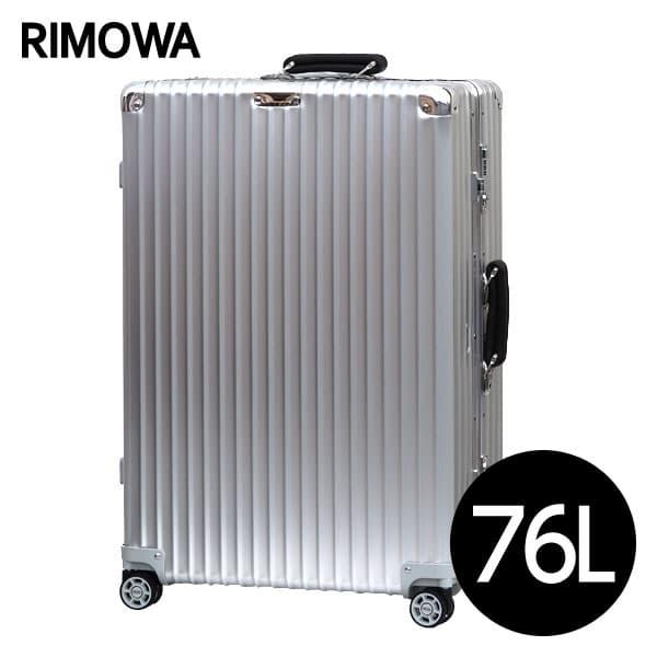 RIMOWA リモワ スーツケース 【送料無料(一部地域除く)】 マルチホイール 85L CLASSIC FLIGHT 971.73.00.4 クラシックフライト シルバー