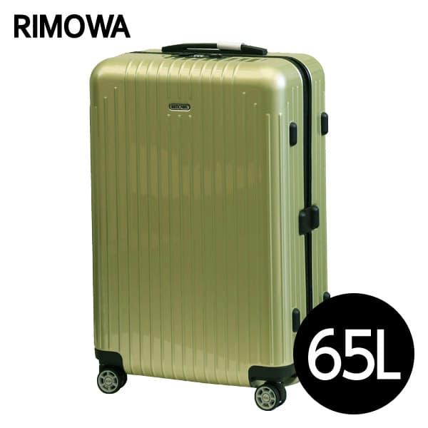 リモワ RIMOWA サルサ エアー SALSA AIR マルチホイール 65L ライムグリーン スーツケース 820.63.36.4