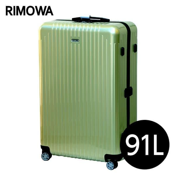 リモワ RIMOWA サルサ エアー SALSA AIR マルチホイール 91L ライムグリーン スーツケース 820.73.36.4