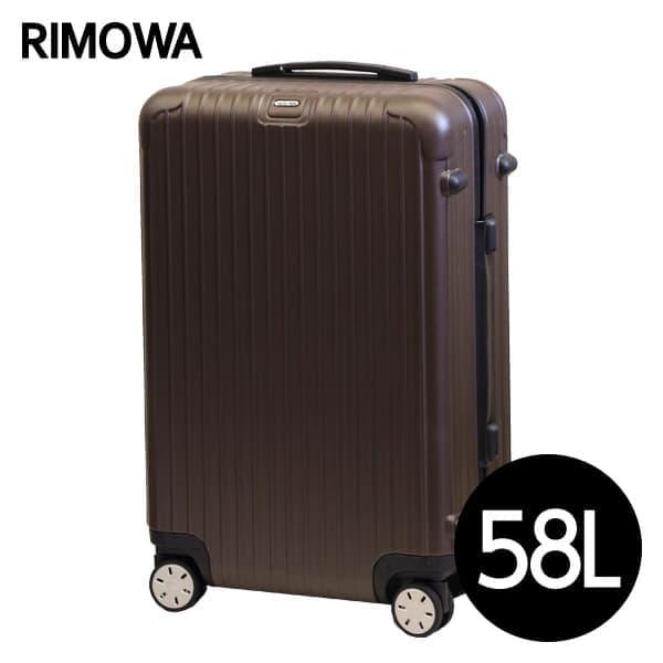 リモワ RIMOWA サルサ 58L マットブロンズ SALSA マルチホイール スーツケース 810.63.38.4