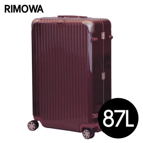 リモワ RIMOWA リンボ 87L カルモナレッド LIMBO マルチホイール スーツケース 881.73.34.4