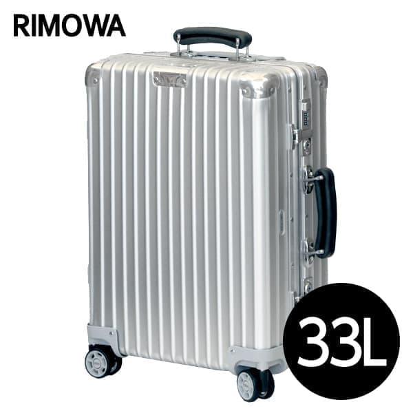リモワ RIMOWA クラシックフライト 33L シルバー CLASSIC FLIGHT キャビンマルチホイール スーツケース 971.52.00.4
