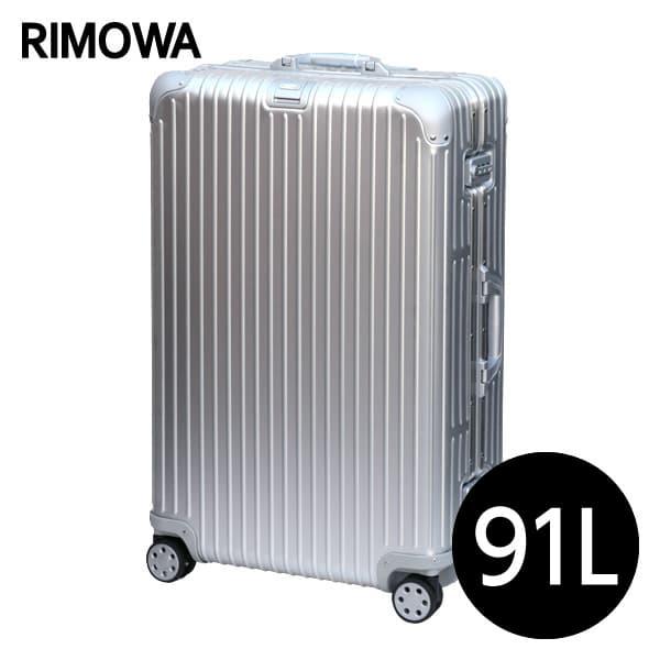 リモワ RIMOWA トパーズ 91L シルバー TOPAS マルチホイール スーツケース 924.73.00.4