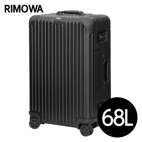 リモワ RIMOWA トパーズ ステルス 68L ブラック TOPAS STEALTH マルチホイール スーツケース 924.63.01.4
