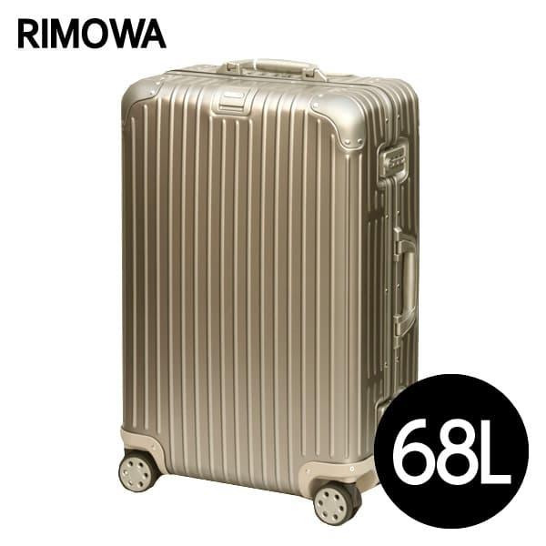 リモワ RIMOWA トパーズ チタニウム 68L TOPAS TITANIUM マルチホイール スーツケース 924.63.03.4