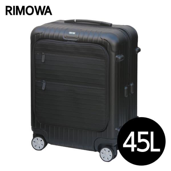 リモワ RIMOWA ボレロ キャビン 45L マットブラック BOLERO マルチホイール スーツケース 865.56.32.4