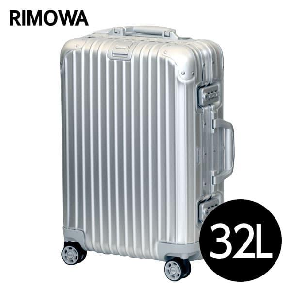 リモワ RIMOWA トパーズ 32L シルバー TOPAS マルチホイール スーツケース 923.52.00.4