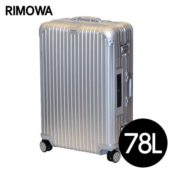 リモワ RIMOWA トパーズ 78L シルバー E-Tag TOPAS ELECTRONIC TAG スーツケース 924.70.00.5
