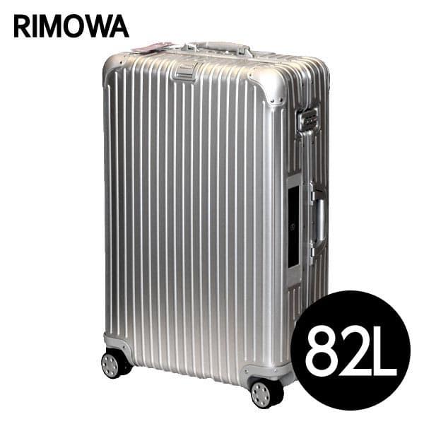 リモワ RIMOWA トパーズ 82L シルバー E-Tag TOPAS ELECTRONIC TAG スーツケース 924.73.00.5