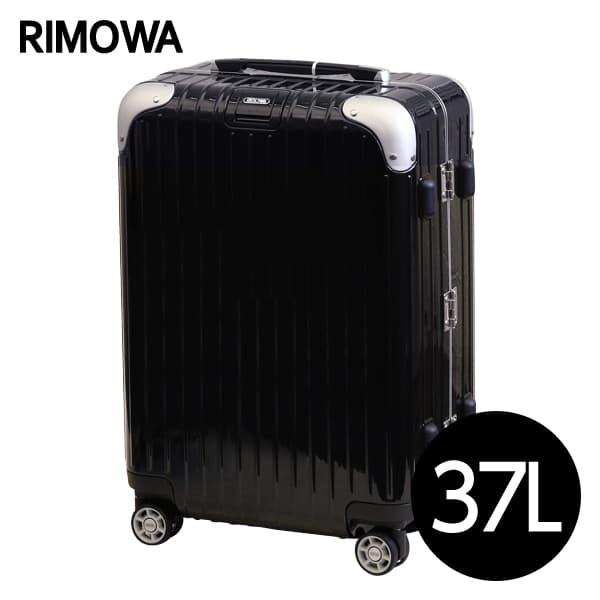 リモワ RIMOWA リンボ 37L ブラック LIMBO キャビンマルチホイール スーツケース 881.53.50.4