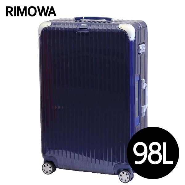リモワ RIMOWA リンボ 98L ナイトブルー E-Tag LIMBO ELECTRONIC TAG マルチホイール スーツケース 882.77.21.5