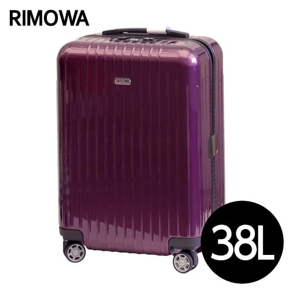リモワ RIMOWA サルサ エアー 38L ウルトラバイオレット SALSA AIR ウルトラライトキャビンマルチホイール スーツケース 820.53.22.4