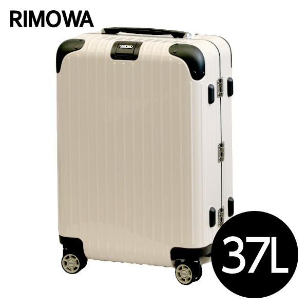 リモワ RIMOWA リンボ 37L クリームホワイト LIMBO キャビンマルチホイール スーツケース 881.53.13.4