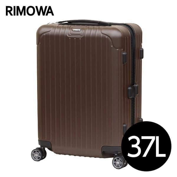 リモワ RIMOWA サルサ 37L マットブロンズ SALSA マルチホイール スーツケース 810.53.38.4