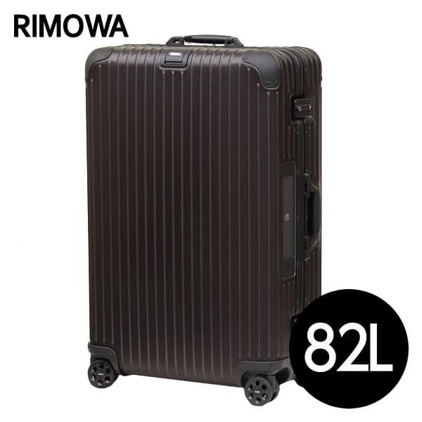 リモワ RIMOWA トパーズ ステルス 82L E-Tag TOPAS ELECTRONIC TAG マルチホイール スーツケース 924.73.01.5