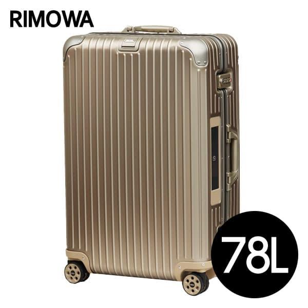 リモワ RIMOWA トパーズ チタニウム 78L E-Tag TOPAS ELECTRONIC TAG マルチホイール スーツケース 924.70.03.5