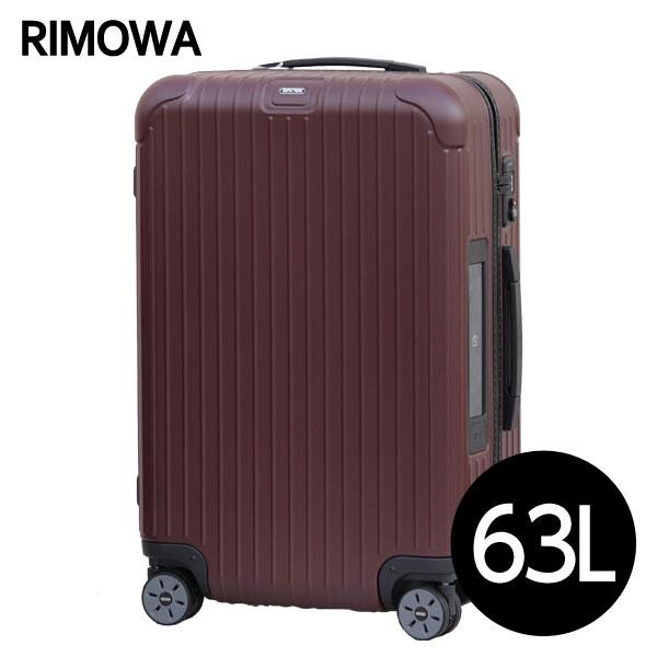 リモワ RIMOWA サルサ 63L カルモナレッド E-Tag SALSA ELECTRONIC TAG マルチホイール スーツケース 811.63.14.5