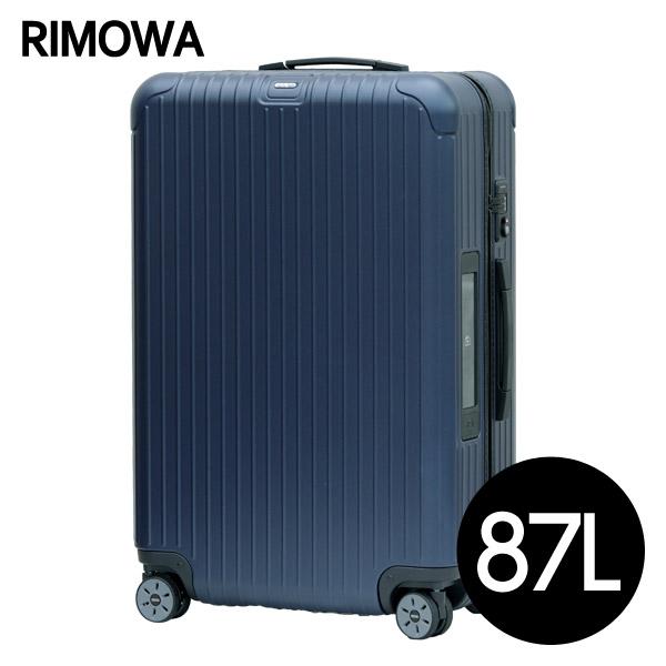 リモワ RIMOWA サルサ 87L マットブルー E-Tag SALSA ELECTRONIC TAG マルチホイール スーツケース 811.73.39.5