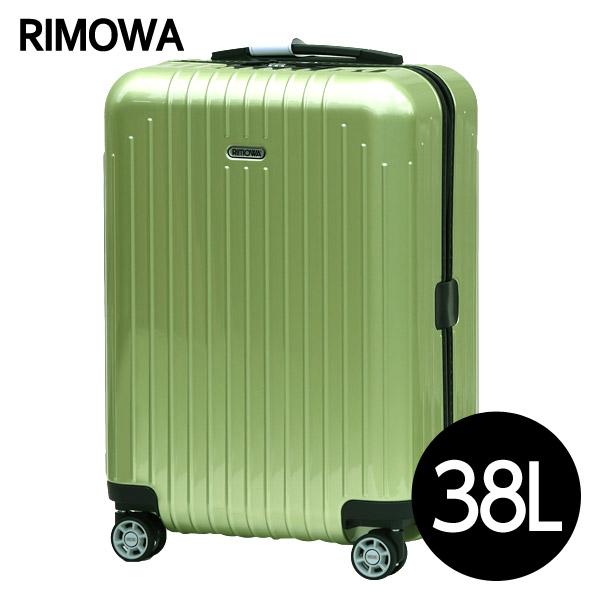 リモワ RIMOWA サルサ エアー 38L ライムグリーン SALSA AIR ウルトラライト キャビン マルチホイール スーツケース 820.53.36.4