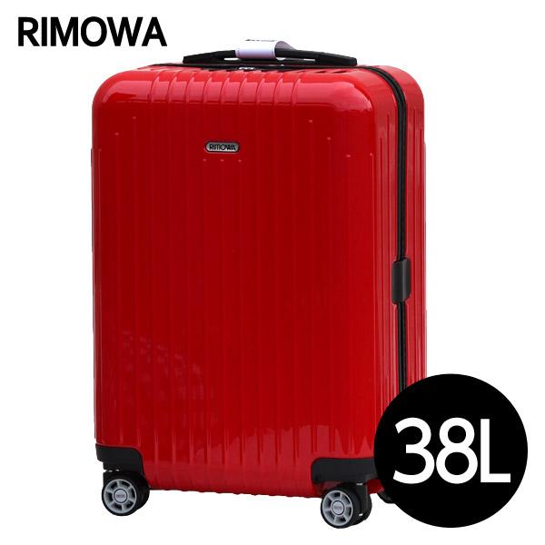 リモワ RIMOWA サルサ エアー 38L ガーズレッド SALSA AIR ウルトラライト キャビン マルチホイール スーツケース 820.53.46.4