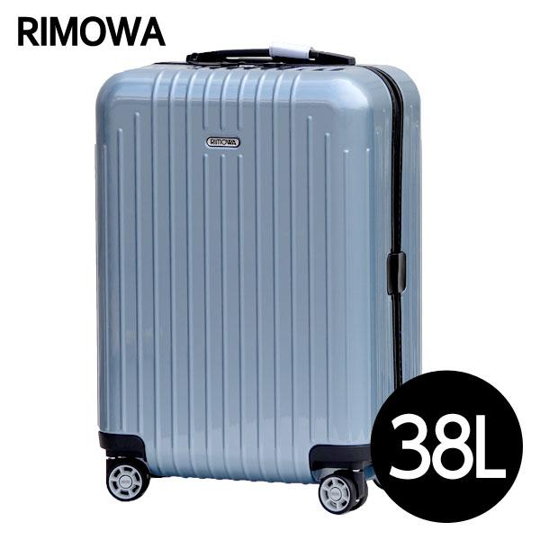 リモワ RIMOWA サルサ エアー 38L アイスブルー SALSA AIR ウルトラライト キャビン マルチホイール スーツケース 820.53.78.4