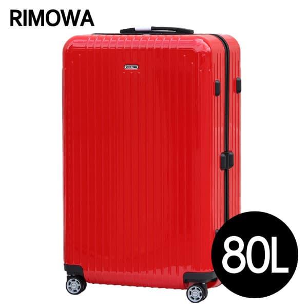 リモワ RIMOWA サルサ エアー 80L ガーズレッド SALSA AIR ウルトラライト キャビン マルチホイール スーツケース 820.70.46.4