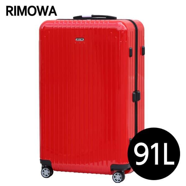リモワ RIMOWA サルサ エアー 91L ガーズレッド SALSA AIR マルチホイール スーツケース 820.73.46.4
